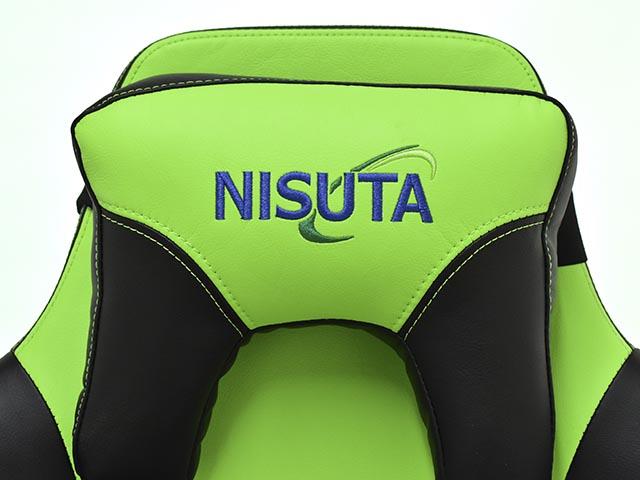 Nisuta - NSBUG2